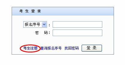 福建农村信用社招聘